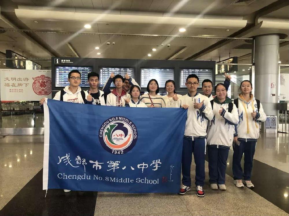 喜讯|我校11名学生在2019第七届全国青少年电子信息智能创新大赛上荣获佳绩